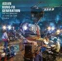 【送料無料】 ASIAN KUNG-FU GENERATION (アジカン) / ザ レコーディング at NHK CR-509 Studio 【初回限定盤】 【CD】