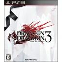 【送料無料】 PS3ソフト(Playstation3) / ドラッグ オン ドラグーン 3 【GAME】