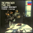 Composer: Ra Line - 【送料無料】 Rachmaninov ラフマニノフ / Piano Trio, 1, 2, : Ashkenazy(P) Visontay(Vn) Lidstrom(Vc) 【SHM-CD】