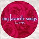Omnibus - マイ・フェイバリット・ソングス〜Love 【CD】