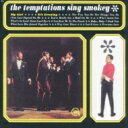 Artist Name: T - Temptations テンプテーションズ / Temptations Sings Smokey 【CD】