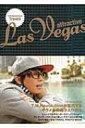 【送料無料】 T.M.Revolution's Travels attractive Las Vegas / T.M.Revolution ティーエムレボリューション 【単行本】