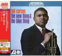 艺人名: T - Ted Curson / New Thing & The Blue Thing 輸入盤 【CD】