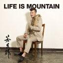 艺人名: Wa行 - 【送料無料】 若旦那 ワカダンナ / LIFE IS MOUNTAIN 【CD】
