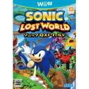 【送料無料】 Game Soft (Wii U) / ソニック ロストワールド 【GAME】