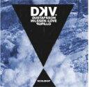 Artist Name: D - 【送料無料】 Dkv Trio / Schl8hof 輸入盤 【CD】