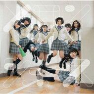 HKT48 / メロンジュース 【Type-B】 【CD Maxi】