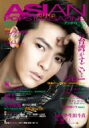 ASIAN POPS MAGAZINE 105号 / ASIAN POPS MAGAZINE編集部 【雑誌】
