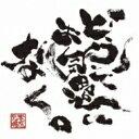 【送料無料】 Quadra (Jazz) / どうぞお気遣いなく 【CD】