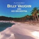 Billy Vaughn ビリーボーン / ビリー ヴォーン楽団 【CD】