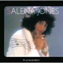 藝人名: S - Salena Jones サリナジョーンズ / Salena Jones 【CD】