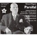 【送料無料】 Wagner ワーグナー / 『パルジファル』全曲 クナッパーツブッシュ&バイロイト、ヴィントガッセン、メードル、ロンドン、他(1952 モノラル)(4CD) 輸入盤 【CD】