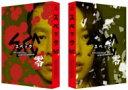 SPEC〜零〜 警視庁公安部公安第五課 未詳事件特別対策係事件簿 ディレクターズカット版 【DVD】