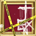 Artist Name: I - 【送料無料】 In Extremo / Kunstraub 輸入盤 【CD】