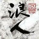 Artist Name: T - Tao Of Sound / Ronin 輸入盤 【CD】