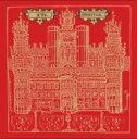 Artist Name: X - 【送料無料】 XTC エックスティーシー / Nonsuch (+Blu-ray) 輸入盤 【CD】