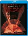 Blu-ray>洋画>ホラー商品ページ。レビューが多い順(価格帯指定なし)第3位