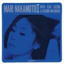 中本マリ / Mari Nakamoto 3 【Blu-spec CD】
