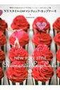 NYスタイルのロマンティック・カップケーキ 世界でいちばんかわいくてパワフルな「チャプチーノ」のケーキ・レシピ集 / Kazumi Lisa Is..