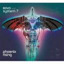 藝人名: R - 【送料無料】 ROVO × SYSTEM 7 / Phoenix Rising 【CD】