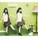 【送料無料】 ゆいかおり / Bunny 【CD+Blu-ray盤】 【CD】