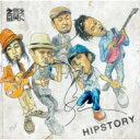 韻シスト / HIPSTORY 【CD】