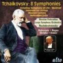 Composer: Ta Line - 【送料無料】 Tchaikovsky チャイコフスキー / 交響曲全集、マンフレッド交響曲、他 ロジェストヴェンスキー&ソビエト国立文化省響、イワノフ&モスクワ放送響、他(6CD) 輸入盤 【CD】