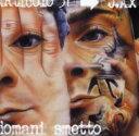 Artist Name: A - Articolo 31 / Domani Smetto 輸入盤 【CD】