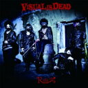 【送料無料】 R指定 アールシテイ / VISUAL IS DEAD 【CD】