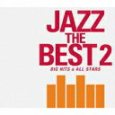 精選輯 - 【送料無料】 Jazz The Best 2 【SHM-CD】
