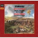 作曲家名: Ta行 - 【送料無料】 Tchaikovsky チャイコフスキー / 『1812年』、『ロメオとジュリエット』、スラヴ行進曲 プレヴィン&ロンドン響(XRCD) 【CD】