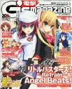 電撃G's magazine ...