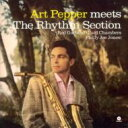 Art Pepper アートペッパー / Meets The Rhythm Section 【LP】
