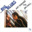 Art Farmer/Jim Hall アートファーマー/ジムホール / ビッグ・ブルース 【Blu-spec CD】