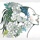 【送料無料】 orange pekoe オレンジペコー / Organic Plastic Music 【CD】