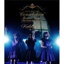 """【送料無料】 Kalafina カラフィナ / Kalafina LIVE TOUR 2013 """"Consolation"""" Special Final (Blu-ray) 【BLU-RAY DISC】"""