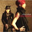 艺人名: F - 【送料無料】 Fried Pride フライドプライド / Evergreen 【CD】