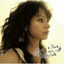 【送料無料】 Keissy Costa / 野生と森林 【CD】