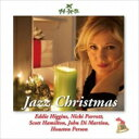 艺人名: N - Nicki Parrott / Eddie Higgins / Scott Hamilton / Christmas Best 【CD】