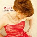 Artist Name: D - Diana Panton ダイアナパントン / レッド 〜ルージュのため息 【CD】