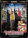 【送料無料】 ウレロ / 【ローソン・テレビ東京・HMV限定販売】ウレロ☆未確認少女 Blu-ray Box 【BLU-RAY DISC】