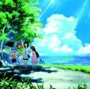 【送料無料】 TVアニメ『のんのんびより』オリジナルサウンド...