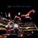 【送料無料】 Muse ミューズ / ライヴ・アット・ローマ・オリンピック・スタジアム<CD+Blu-ray> 【CD】