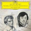 作曲家名: Sa行 - 【送料無料】 Schubert シューベルト / 即興曲、3つのピアノ小品、『楽興の時』より クン=ウー・パイク 輸入盤 【CD】