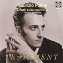 作曲家名: Sa行 - Chopin ショパン / 練習曲集 マウリツィオ・ポリーニ(1960) 輸入盤 【CD】