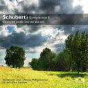 Composer: Sa Line - Schubert シューベルト / 交響曲第9番『グレート』、水上の精霊たちの歌 ガーディナー&ウィーン・フィル、モンテヴェルディ合唱団 輸入盤 【CD】