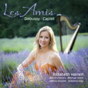 作曲家名: Ta行 - 【送料無料】 Debussy ドビュッシー / ドビュッシー:神聖な舞曲と世俗的な舞曲、小組曲、カプレ:ディヴェルティスマン、他 ハイネン、M.スターン&アイリス管、他 輸入盤 【CD】