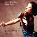 【送料無料】 チョン・キョンファ 1998年東京ライヴ第2夜〜バッハ、ストラヴィンスキー、バルトーク、ラヴェル(シングルレイヤー) 輸入盤 【SACD】