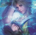 【送料無料】 FINAL FANTASY HD Remaster Original Soundtrack【映像付サントラ / Blu-ray Disc Music】 【BLU-RAY AUDIO】