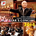 Composer: Na Line - 【送料無料】 New Year's Concert ニューイヤーコンサート / ニューイヤー・コンサート2014 バレンボイム&ウィーン・フィル(2CD) 【CD】